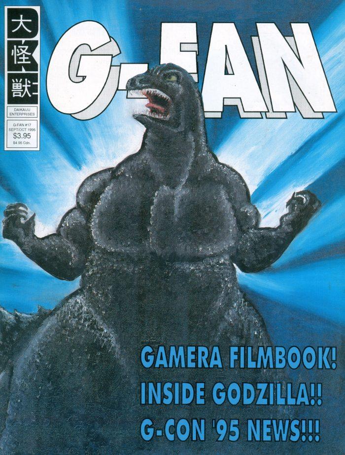 G-FAN
